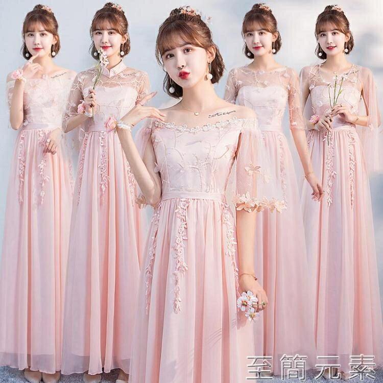 伴娘服伴娘服新款春季氣質伴娘禮服女年會禮服裙粉姐妹團禮服小禮服 創時代3C 交換禮物 送禮