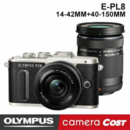【64G雙鏡豪華組】OLYMPUS E-PL8 EPL8 14-42mm+40-150mm 黑 白 棕 送64G+副電+座充+專用包+嚴選四好禮 公司貨 翻轉自拍 EPL7 再進化 1