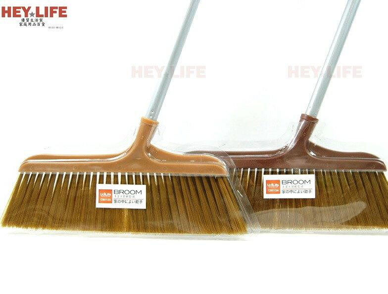 【HEYLIFE優質生活家】清潔大師輕鬆掃 掃把 清潔 台灣製造品質保證