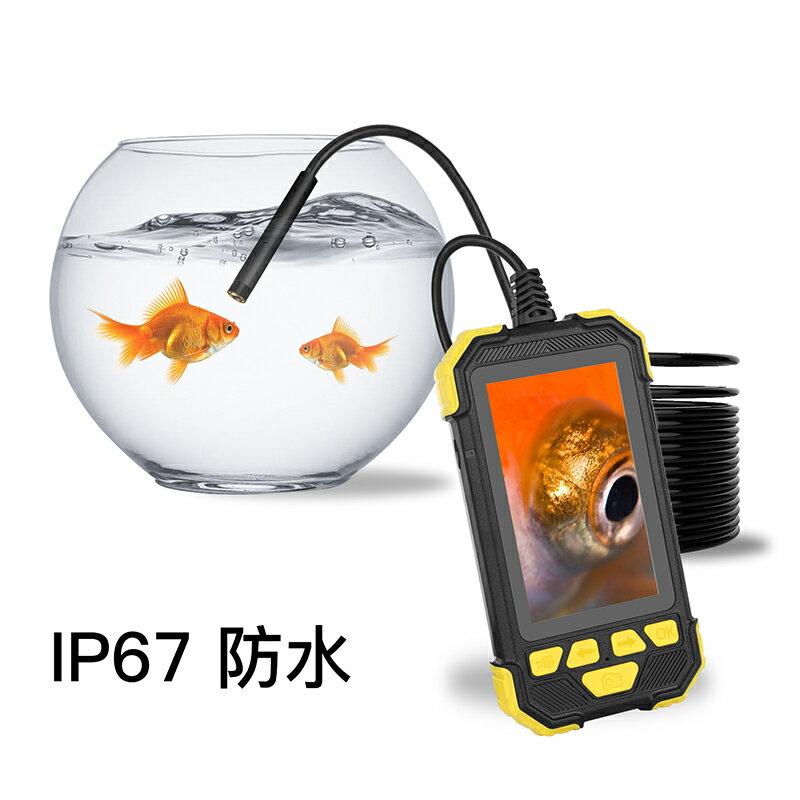 內窺鏡 4.3寸高清大屏內窺鏡高清攝像頭可轉彎工業管道防水下發動機汽修【MJ12416】
