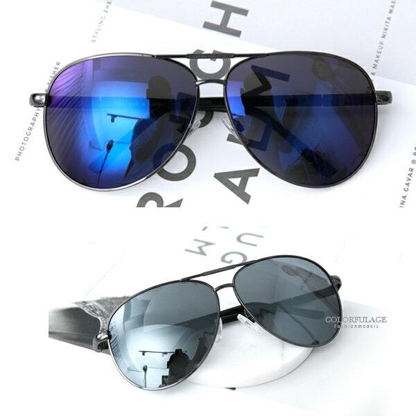 偏光墨鏡飛官造型反光鏡片偏光墨鏡柒彩年代【NY404】