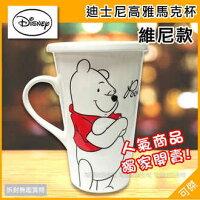 小熊維尼周邊商品推薦可傑   迪士尼   新骨瓷馬克杯  小熊維尼款  附蓋  高雅簡約  包裝精美 自用.當禮物皆適宜