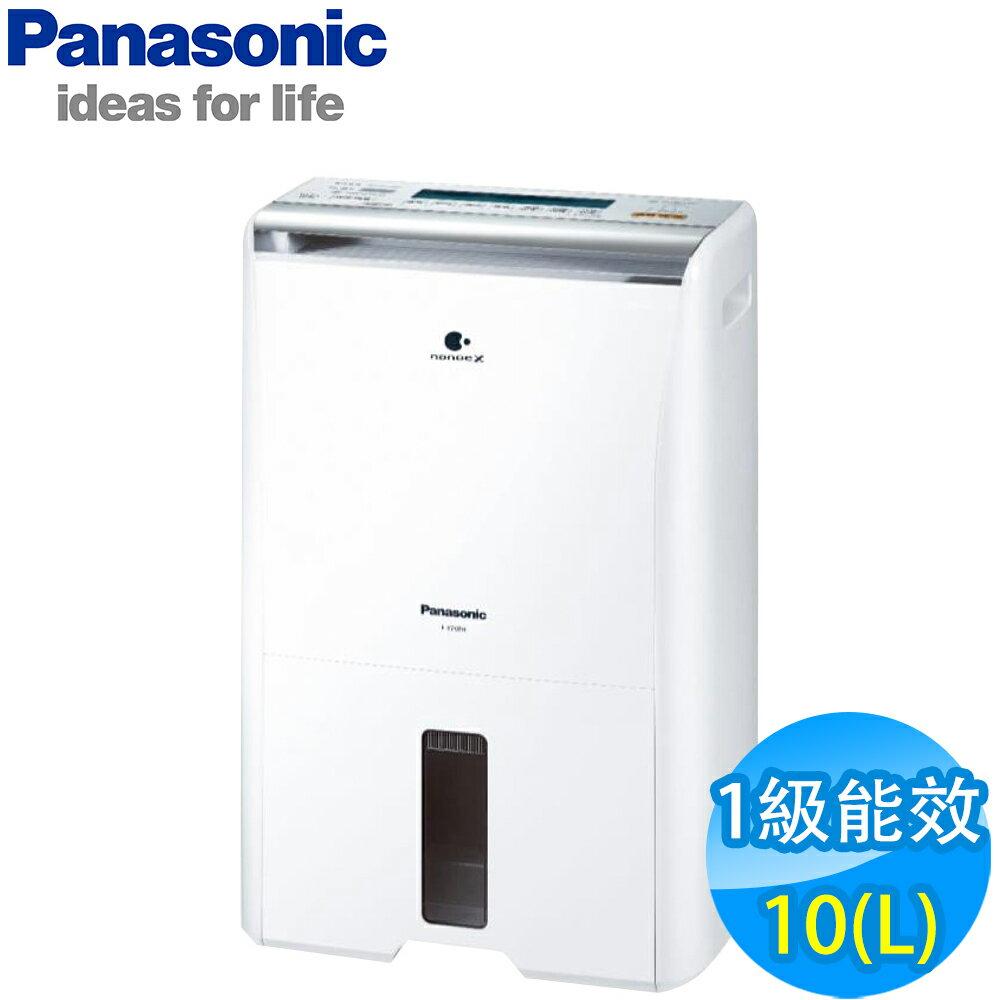 國際 10L PM2.5 清淨除溼 Panasonic 國際牌 10公升 1級能效 ECONAVI PM2.5偵測顯示 清淨除濕機 F-Y20FH