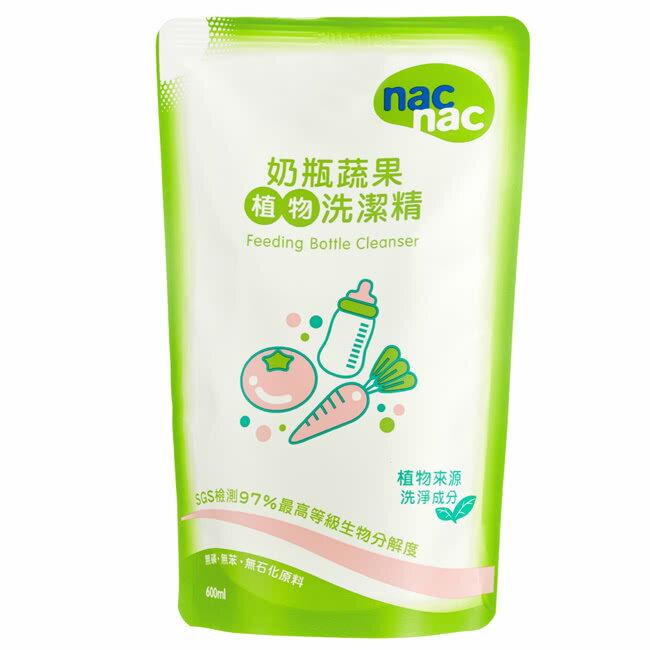 nac nac 奶瓶蔬果洗潔精補充包(600ml)【箱購12包】【悅兒園婦幼生活館】