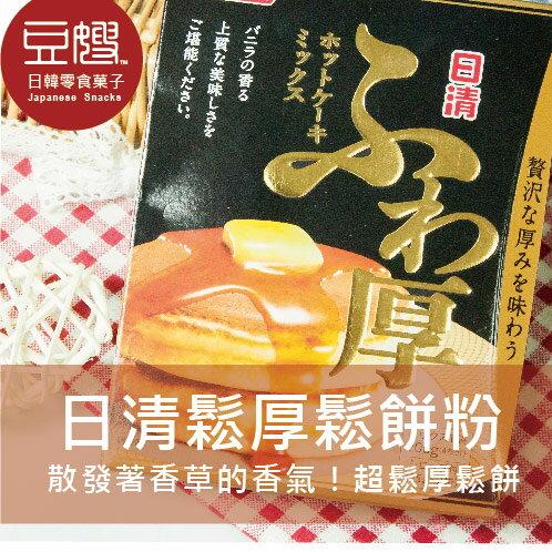 【豆嫂】日本零食 日清 鬆厚鬆餅粉(200g)