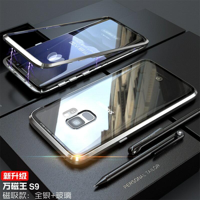 萬磁王二代 三星S9 / S9P / S10 / S10+ / S10E / Note8 / note9合金框磁吸手機殼 鋼化玻璃殼 鎂鋁合金邊框 6