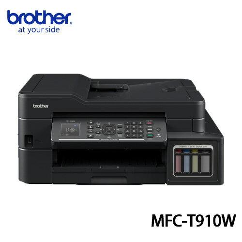 BrotherMFC-T910DW原廠大連供無線傳真複合機