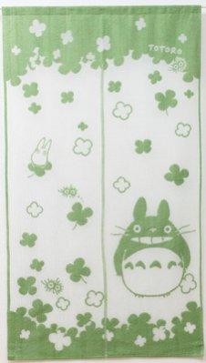 【真愛日本】14042500033 長門簾-森林和善龍貓綠 龍貓 TOTORO 豆豆龍 長門簾 傢飾 居家 日本製