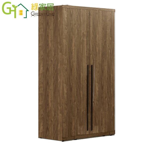 【綠家居】艾卡路時尚2.7尺二門衣櫃收納櫃(吊衣桿+開放層格+單抽屜)