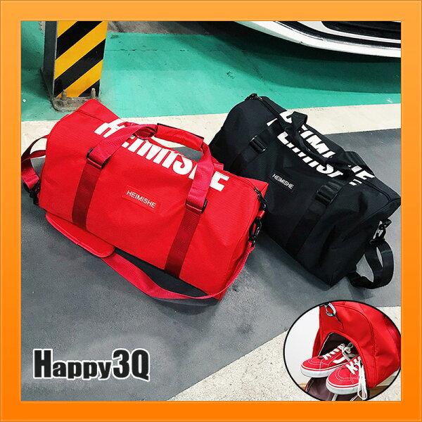 側背包旅行包大容量瑜珈包運動包健身包運動鞋包防水單肩包側背包-紅黑【AAA4171】