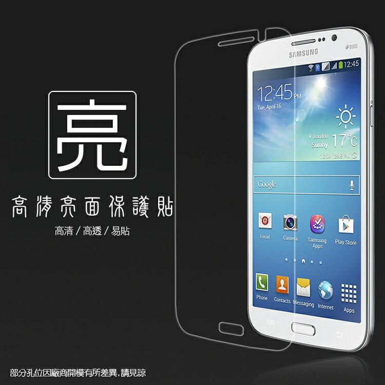 亮面螢幕保護貼 SAMSUNG 三星 Galaxy Mega 5.8 I9150/I9152 保護貼 亮貼 亮面貼