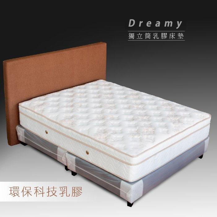 【名流寢飾家居館】歐式三線乳膠獨立筒床墊.全程台灣製造