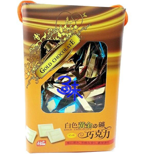 *現貨*(馬來西亞) 白色黃金之礦歐式巧克力 1盒 620 公克(約 80片) 特價 215 元 【4713648831504】 (白色黃金の礦巧克力 白色黃金礦 EUROPEAN golden CH..