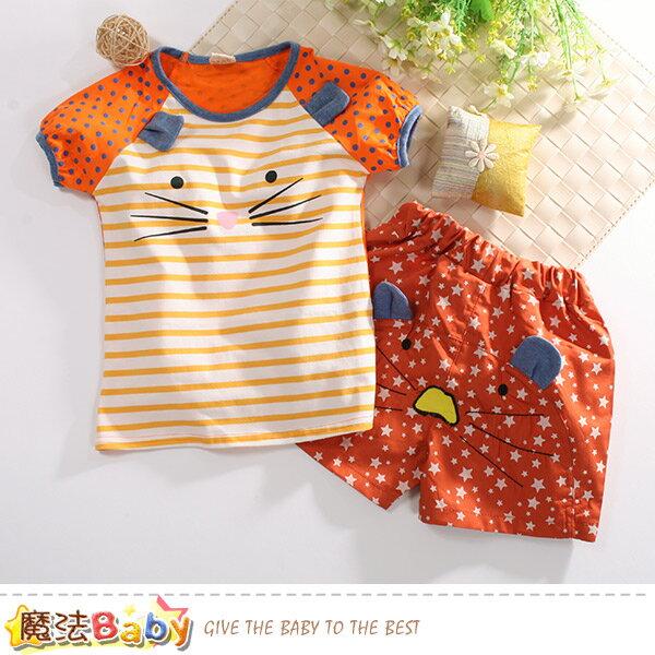 女童套裝夏季短袖休閒套裝魔法Baby~k50770