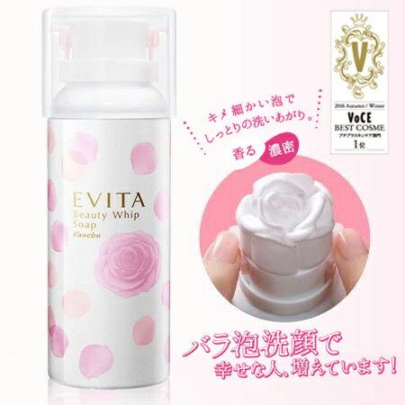 直送    ~ 佳麗寶EVITA玫瑰泡沫洗面乳  150g  EVITA~rose
