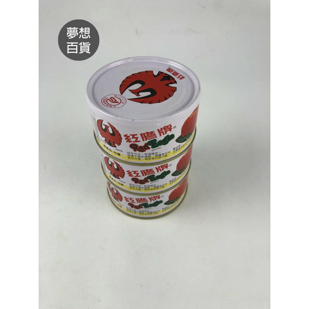 海底雞-紅鷹牌(170公克)不可退貨 美味 精製 特價優惠 台灣 唇齒留香 回味無窮 餐飲必備(夢想百貨)