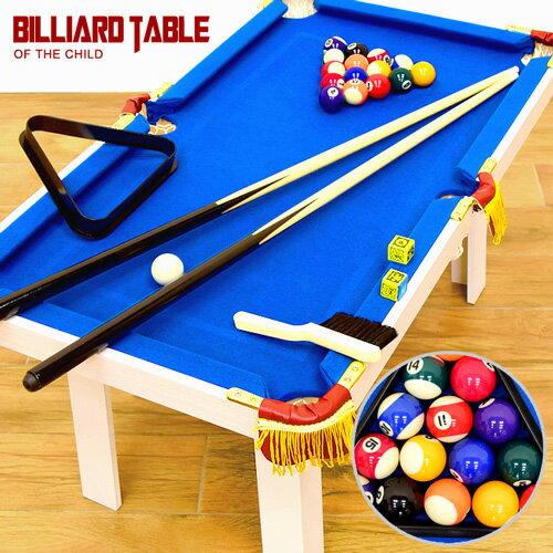 91X50家用親子互動撞球台(內含完整配件)打撞球桌撞球檯.撞球桿球杆.遊戲台遊戲桌遊戲機.球類運動用品.推薦哪裡買C167-901H