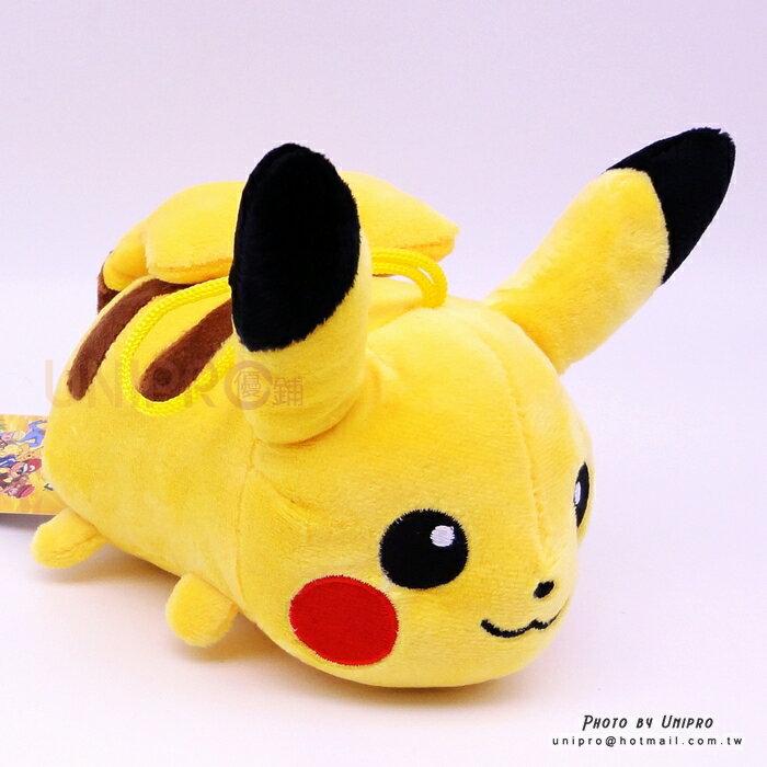 【UNIPRO】神奇寶貝 皮卡丘 Pikachu 14公分 吊繩 趴姿 絨毛娃娃 玩偶 Pokemon Go 禮物 正版授權