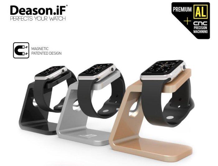 Deason. iF Apple Watch Stand 鋁合金立座 三色