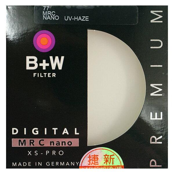 ◎相機專家◎B+WXS-Pro60mm010UVMRCnano超薄奈米鍍膜保護鏡XSP捷新公司貨