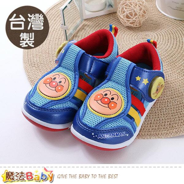 童鞋台灣製麵包超人正版閃燈休閒鞋魔法Baby~sa80436