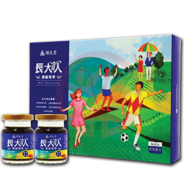 順天堂長大人(男)濃縮精華*1盒-原價$1850