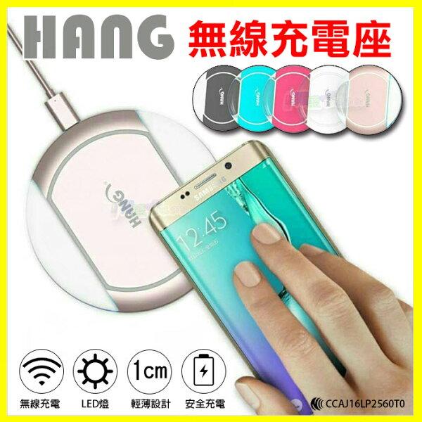 翔盛商城:HANGW10超薄無線充電盤充電板充電器iphone8Note8Note5S6S7EdgeS8+