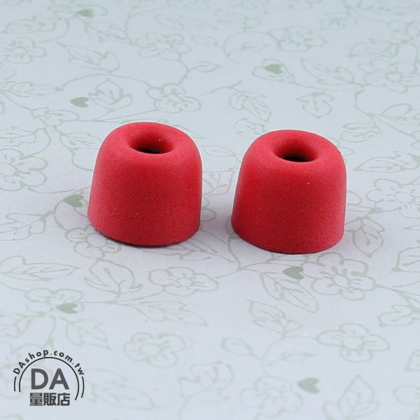 《DA量販店》2入 一對 入耳式 耳道式 記憶海綿 耳塞 耳塞套 耳機塞 紅色(80-1766)