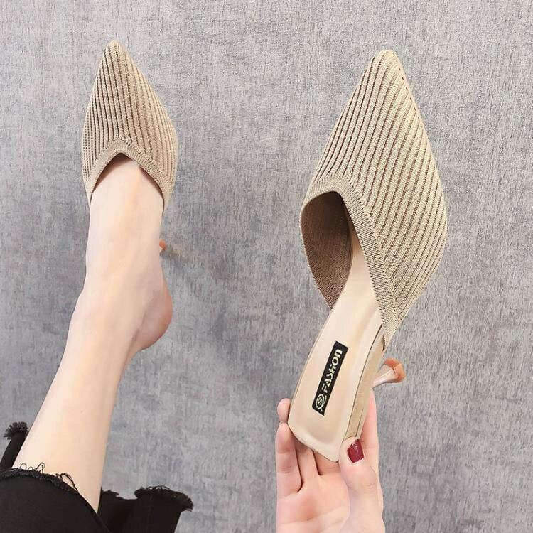 網紅包頭半拖鞋女外穿夏2021年新款針織細跟高跟時尚百搭涼拖秋季 摩可美家