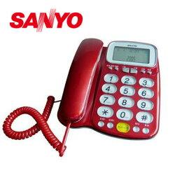 台灣哈理 三洋 SANYO 來電顯示有線電話 TEL-986  紅/銀色