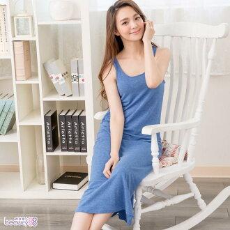 129872 【Wonderland】輕甜滋味棉質Bra top居家休閒長洋裝(藍)