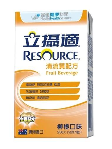 ★新效期★【雀巢】立攝適 清流質配方柳橙口味237ml / 箱