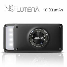 【N9LUMENA】N9-LUMENA2行動電源照明LED燈(星空黑)-行動電源照明燈送燈罩,送完為止/1812250017000