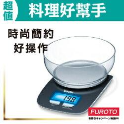 【德國博依beurer】飲食料理電子秤_KS25