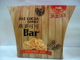 口福不淺~燕麥可可Bar椰香穀麥110公克/盒