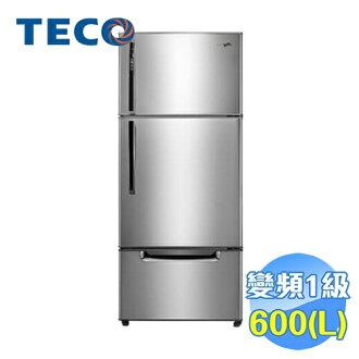 東元 TECO 三門SMART變頻冰箱 600L R6071VXM 【送標準安裝】