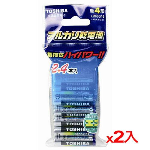 <br/><br/>  ★2件超值組★東芝 鹼性電池4號 12+4入/組【愛買】<br/><br/>