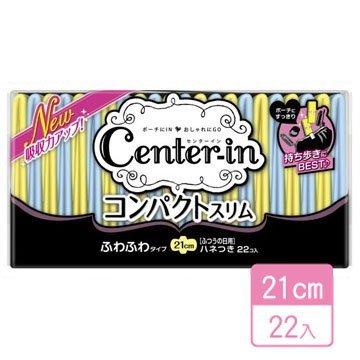 日本【Center-in】輕柔蝶翼衛生棉-21cm/22入【#01】