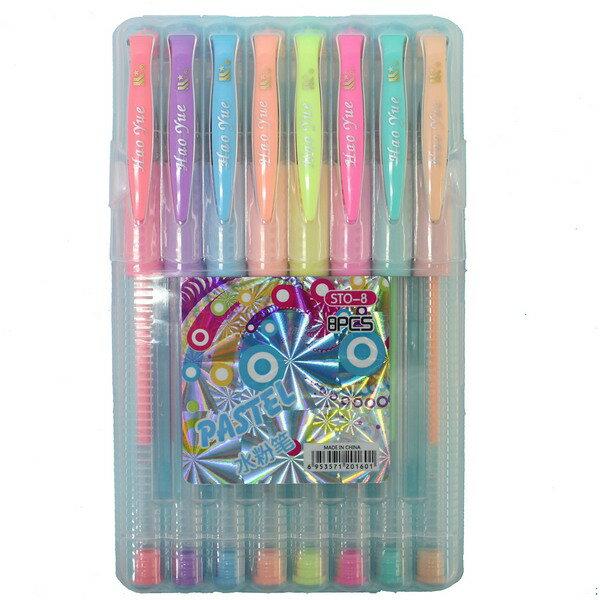 浩悅粉彩水粉筆STO-8螢光水粉筆8色水粉筆(膠套)一箱18組入(一組8支){促69}螢光筆~萬