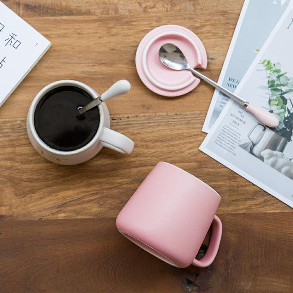 馬克杯創意陶瓷馬克杯帶蓋勺早餐杯北歐ins粉色少女心情侶咖啡杯定制全館 清涼一夏钜惠