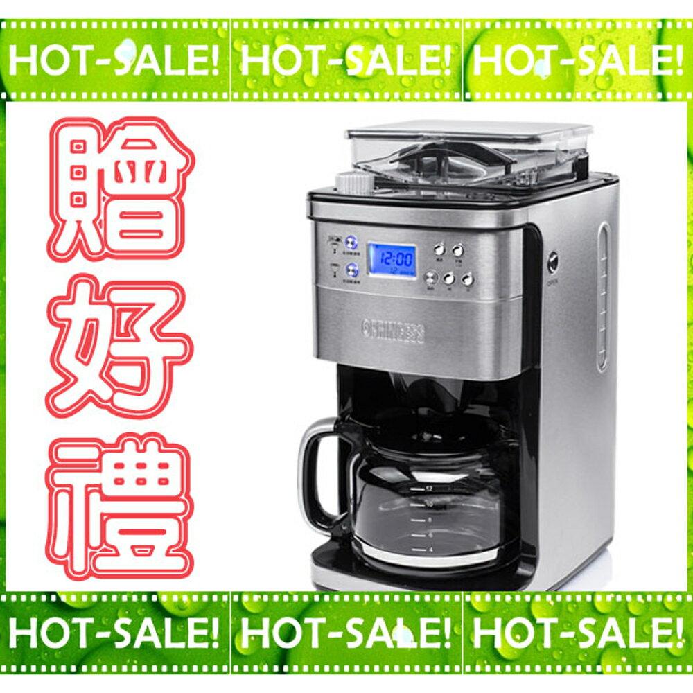 《現貨立即購+贈隔熱杯》Princess 249406 荷蘭公主 全自動智慧型可調控出水量 美式咖啡機 (優於HD7762)
