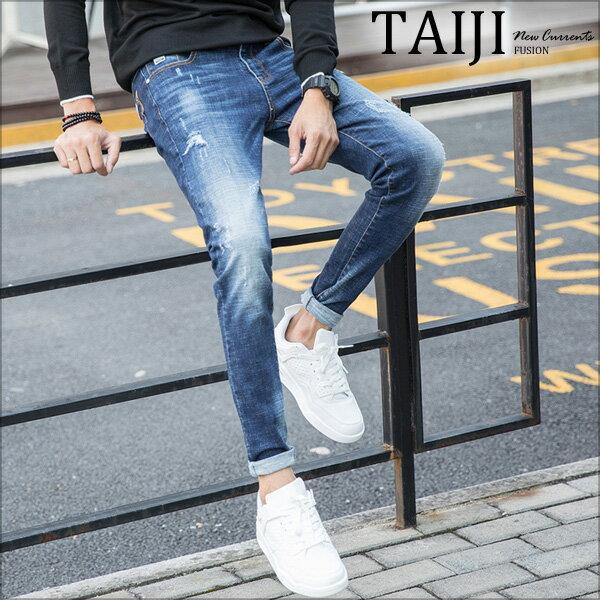 牛仔長褲‧刷白破壞仿皺摺修身顯瘦牛仔長褲‧一色【NTJB1605】-TAIJI-