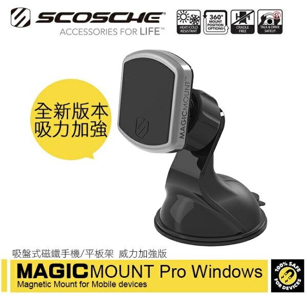 SCOSCHE儀表板磁鐵手機架-專業版-MPWDA