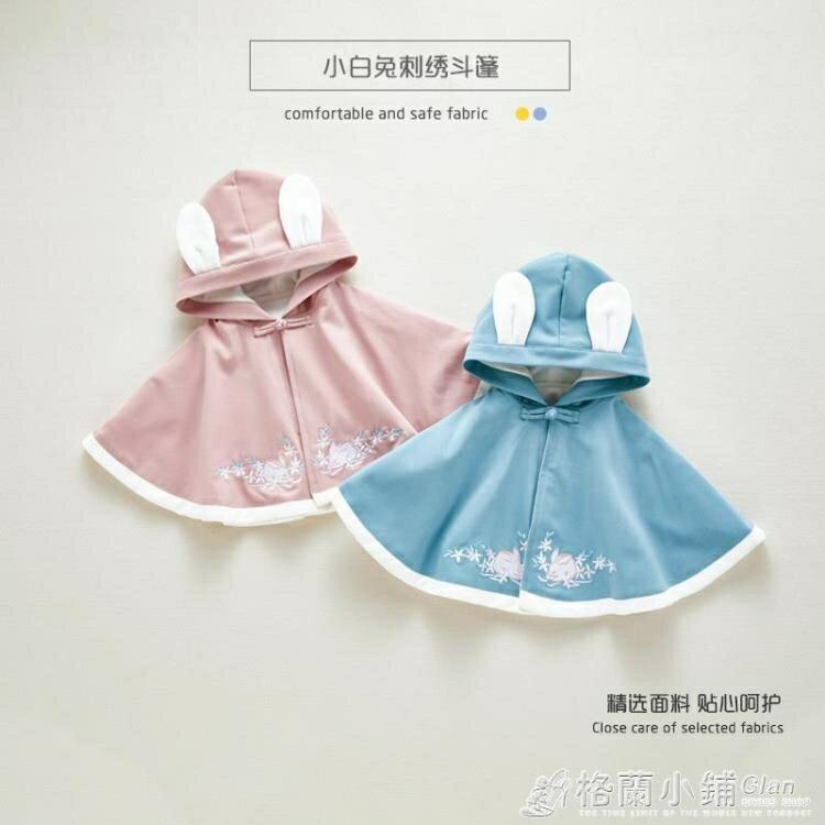 嬰兒披風斗篷加厚外出加絨刺繡披肩防風秋冬新生男女寶寶兒童外套 樂樂百貨