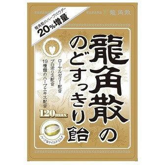 龍角散蜂蜜喉糖 120max強效 - 袋裝(88g)
