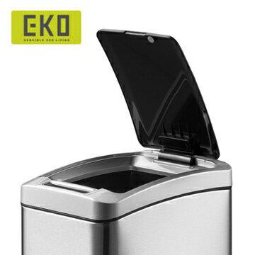 EKO 雅律自動感應不鏽鋼垃圾桶 8L 2