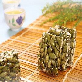 【金興蔴粩】健康南瓜子酥╭☆健康堅果