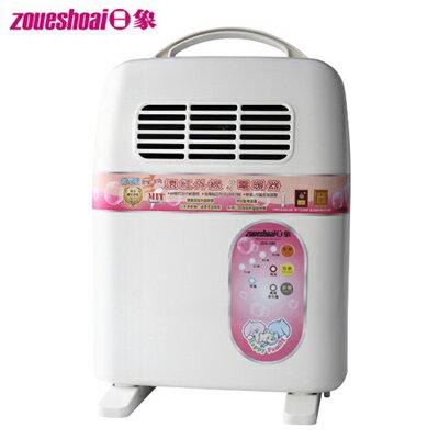 【日象】微電腦遠紅外線電暖器 ZOG-880