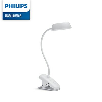 Philips 飛利浦 酷皓 66138 LED USB充電夾燈-白色 (PD005)