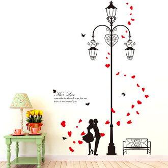創意可重覆貼壁貼 燈下愛情 牆貼 背景貼 時尚組合壁貼 【YV7578】HappyLife